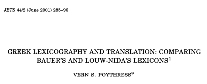 Greek Lexicography and ESV Translation: Comparing Bauer's and Louw-Nida's Lexicons